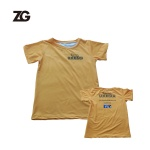 Advertise Tshirt in Yellow Color